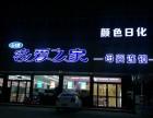 泗县屏山 容爱之家 母婴连锁