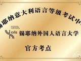 青岛埃立特国际艺术教育 青岛埃立特作品集培训学校