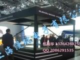 360度3D全息展示柜/全息金字塔-4.3米上海车展斯巴鲁安利