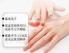533絕毛液天氣干燥手腳開裂治療腳干腳裂龜裂護手胡足