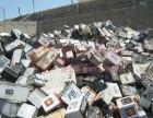 鞍山电瓶高价回收 铁岭电瓶上门回收