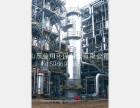 淄博哪里有供应的脱硫脱硝设备淄博脱硫设备供应商