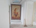 专业开荒清洁 装修后清洁 专业地板保养 家具清洁