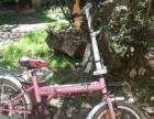 廉价大甩卖300元,折叠式自行车,八成新