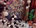长沙气球布置-成人生日气球布置-银黑白爆款通用色调
