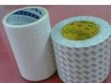 3M泡棉双面胶-异形冲压成型胶贴-强粘力