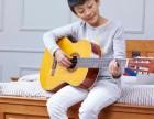 暑假寒假成人小孩吉他声乐培训班深圳新洲石厦益田皇岗