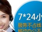 400电话专业办理,预存三年减现金或者送话费