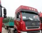 二手解放新大威双驱340马力货车梁山二手车公司出售