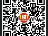 想请一个一对一大学生家教在南京找上门补习老师哪里效果更好