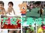 五四青年趣味运动会/春季户外拓展趣味活动