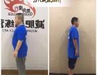 2018西安青少年全封闭式减肥训练营