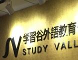 北京学习谷日本
