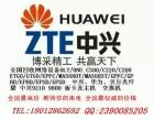 网络布线收购交换机传输设备无线AP电源模块板卡