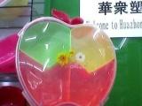 密封糖果盒 塑料糖果盒 婚庆糖果盒