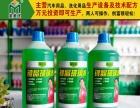 2017防冻液玻璃水生产配方防冻液生产设备