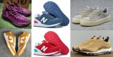 China Nike adidas NB wholesale