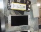 亦庄手机维修苹果x换屏苹果8换屏苹果7换屏苹果6换屏 维修