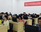 专业培训电商微商京东淘宝创业年底较后一期创业班