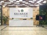 河南安阳红宝石减肥店加盟品牌
