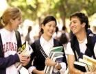 加拿大美国留学移民计划