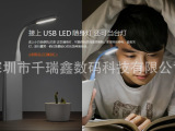 白光护眼小米LED随身灯USB移动电源笔记本电脑键盘创意灯智能家