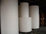 长期供应美国乱码白牛皮纸 牛皮纸 牛卡纸