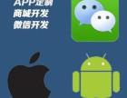 郑州商家为什么要做小程序?