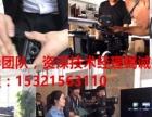 索尼摄像机全系列报价单!现货活动促销!大小机器全型号
