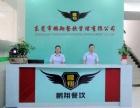 东莞企业工厂食堂承包管理服务