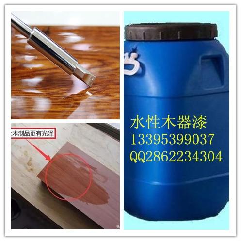 临沂水性木器漆专业厂家(家具透明漆)