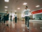 汉阳王家湾 钟家村附近学拉丁舞蹈培训班 小班教学 免费试课