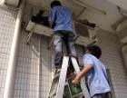 杭州拱墅区大关维修空调不通电不制冷不启动服务电话
