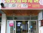 高亭 蓬莱路87号 酒楼餐饮 商业街卖场