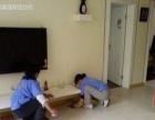 杭州专业家庭保洁 钟点工日常保洁 出租房打扫