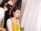 高端新娘跟妆/商业活动年会化妆/秀场模特化妆预订中