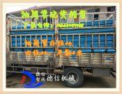 朝阳50型袖阀管4米蓝色注浆管厂家较新资讯热线