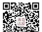 2016高考留学项目-北京交通大学阳光国际派遣生
