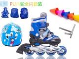 正品溜冰鞋套装 儿童全软全闪轮滑鞋旱冰鞋 成人速滑滑轮鞋包邮
