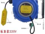 220伏自动伸缩电缆卷轴 自动电缆卷线器电鼓 加厚卷簧