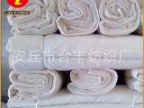 长期生产 山东纯棉坯布料 出口纯棉宽幅坯布 加厚纯棉坯布