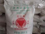 供应北京小苏打食用苏打粉 红三角牌小苏打品质保证