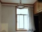 侯家塘、轻苑小区、舒适两房、家具齐全、低楼层、拎包入住