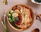 加盟将就中式快餐好不好 将就中式快餐加盟优势有哪些