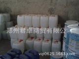 1#甲乙酮白水白料不饱和树脂固化剂树脂硬