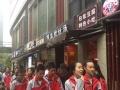 沙坪坝三峡广场好吃街旺铺招特色餐饮不重复的业态
