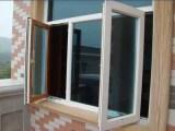 想买好用的门窗上哪,甘肃门窗定做