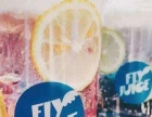 FlyJuice加盟的利润如何?