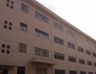 仙岩工业区1楼1100平方2楼1700适合五金