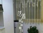 雪松新城精装公寓